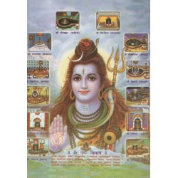 Postcard Shiva Dwadasa Jyotirlingas