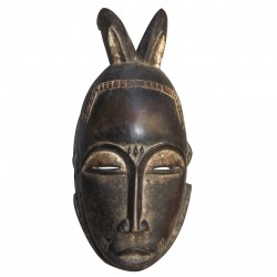 African Yohoure Mask Ancient Africa Authentic Original Collection